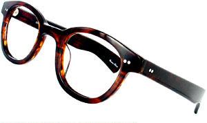 Glasses frame colours